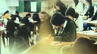 """수능 4교시 진행 중…""""국어 어렵고, 수학 작년 수준"""""""