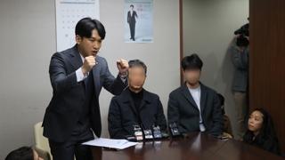"""강서 PC방 살인 유족 회견…""""김성수 동생도 살인 공범"""""""
