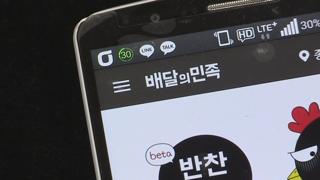 """배달의 민족 """"입찰광고 낙찰가 공개하겠다"""""""