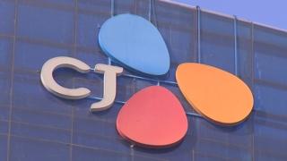 일자리 창출 1등 그룹 CJ…개별기업은 삼성전자