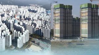 분양원가 공개확대…집값하락ㆍ주거안정 효과는?