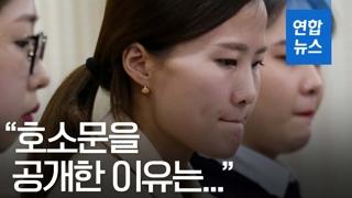 """[영상] 팀킴 """"지도자들이 나가야""""…외국인코치 """"100% 지지한다"""""""
