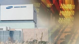 불확실성 해소한 제약ㆍ바이오 상승…삼성물산 하락