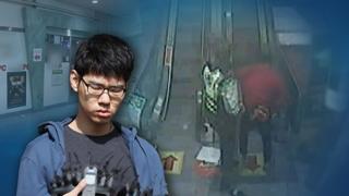 """""""PC방 살인 김성수 심신미약 아니다""""…동생 공범논란 가열"""
