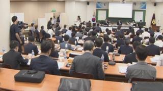 법관대표회의 '사법농단 연루 판사 탄핵 촉구' 논의키로