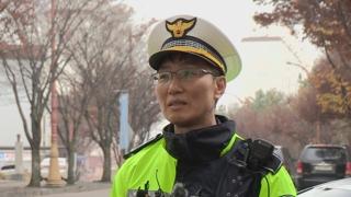 낚싯바늘 삼킨 4살 아이…생명 구한 경찰