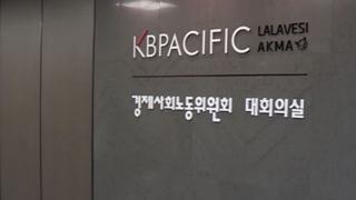 경사노위, 탄력근로제 논의 예고…22일 별도 위원회 발족
