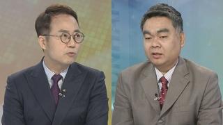 """[뉴스포커스] """"양진호, 카르텔 실체확인""""…""""김성수, 심신미약 아니다"""""""