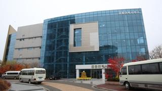 남북 오늘 개성 연락사무소서 항공협력 실무회의