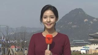 [날씨] 전국 대부분 초미세먼지 '나쁨'…찬바람에 쌀쌀