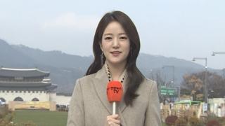 [날씨] 경기남부 초미세먼지주의보…전국 공기질 비상