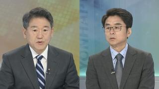 [뉴스1번지] '네 탓 공방'…인사ㆍ국정조사 놓고 여야 갈등