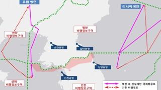 """북한 동ㆍ서해 항공로 연결 제안…""""계속 논의키로"""""""