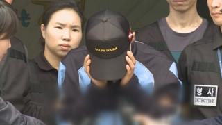 '지인 살해ㆍ암매장' 40대 징역 30년…여장하고 현금인출도