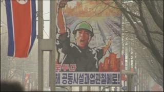 """북한 매체 """"지난달 불법입국한 미국인 추방"""""""