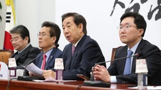 가짜뉴스 의혹 꺼냈다 망신…한국당 공식사과