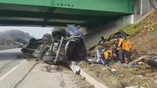 중부내륙고속도로서 차량 3대 추돌…2명 부상