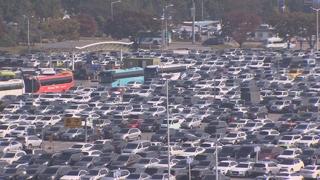 김포공항 주중 1일 주차비 5,000원 인상