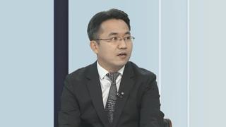 [뉴스초점] 삼성바이오 '고의 분식회계' 최종 결론…정황은?