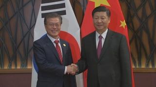 문 대통령, 오늘 시진핑과 정상회담…한반도 비핵화 논의