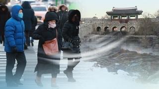 [뉴스초점] 주말 때 이른 추위…올겨울 중국발 스모그 비상