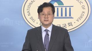 """민주 """"'혜경궁 김씨' 논란, 사법부 판단 봐야"""""""
