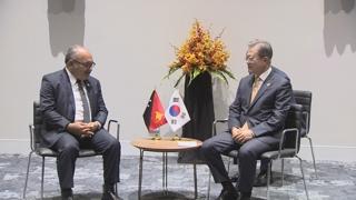 한ㆍ파푸아뉴기니 정상회담…교류ㆍ협력 증대 논의