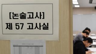 주요 대학 논술 시작…'불수능'에 고사장 북적