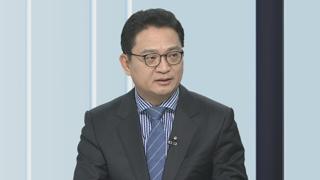 """[뉴스초점] """"이재명 부인이 혜경궁 김씨""""…결정적 증거는?"""