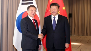 문 대통령, 곧 시진핑과 정상회담…북한 비핵화 논의