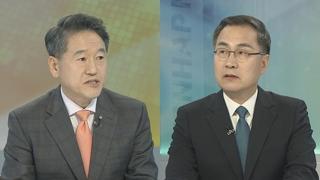 [뉴스초점] 이재명 정치적 타격 불가피…입지 흔들리나