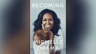 미셸 오바마 자서전 하루만에 72만부 팔려