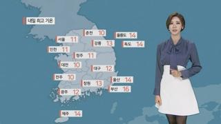 [날씨] 밤사이 기온 '뚝'…내륙 영하권 추위