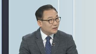 [뉴스초점] 임종헌 구속기소…사법농단 윗선수사 본격 시작