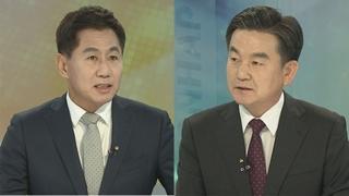 [뉴스1번지] '혜경궁 김씨' 수사 결과 발표…정치권 '시끌'