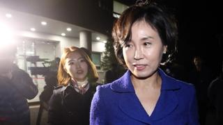 '혜경궁 김씨' 정국 강타…여당서도 책임론 고개