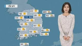 [날씨] 서쪽 종일 먼지 '나쁨'…주 후반 영하권 추위