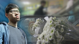 'PC방 살인' 모레 수사결과 발표…공범 판단 주목