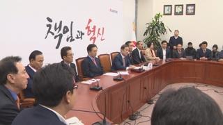한국당 조강특위, '물갈이 0순위'는 진박ㆍ영남 다선