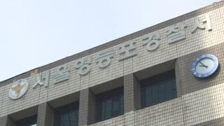 """""""연수익 24%"""" 252억 가로챈 P2P 대표 구속"""
