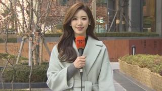 [날씨] 맑고 추위 주춤…전국 초미세먼지 '나쁨'