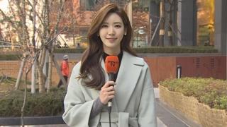 [날씨] 전국 초미세먼지 '나쁨'…주후반 겨울추위