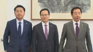 꽉 막힌 정국…여야, 국회 정상화 해법 논의