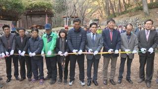 경남대 LINC+사업단, 재개발 교방동 역사ㆍ전통 계승…축제 개최