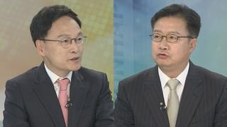 [뉴스포커스] 여야 3당 정례회동…'국회정상화' 해법 모색