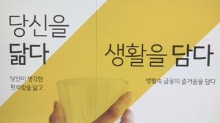 """[비즈&] """"카톡으로 주식ㆍ펀드""""…카카오페이 투자서비스 출시 外"""