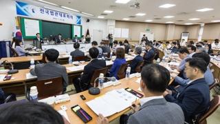 법관대표, '사법농단 의혹' 판사 탄핵촉구 결의