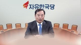 한국당 전면 보이콧 만지작…예산안 처리 초비상