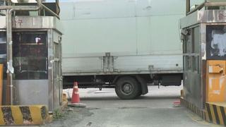 수협, 노량진 구시장 주차장에 차량 차단시설 설치