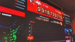 100대 브랜드에 중국 기업 12개…파워 급성장